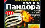 Средство «Пандора» для картофеля: инструкция и дозировка