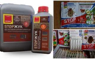 Препарат STOP (Стоп) жук для картофеля от колорадского жука