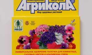 Агрикола для Цветущих растений — отзывы, описание