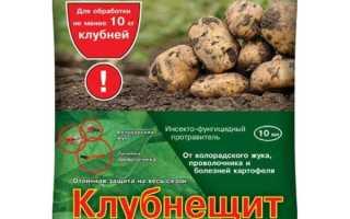 Клубнещит для картофеля: инструкция и дозировка средства