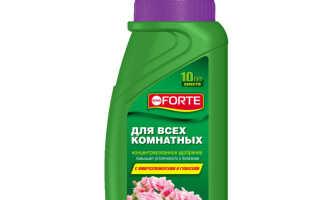 ЖКУ Воna Forte для декорат-цветущих — отзывы, описание