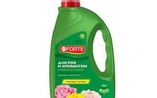 ЖКУ Воna Forte для роз и хризантем — отзывы, описание