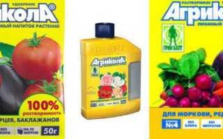 Агрикола для Декоративных растений — отзывы, описание